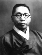Portrait of Kim Gu, 1947