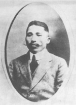 Portrait of Kim Gu, Sep 1919