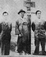 Kim Shin, Kim Gu, and Seon Woojin at the 38th Parallel, Korea, 1948