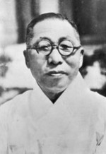 Portrait of Kim Gu, 1948
