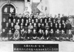 Kim Gu and other members of the Provisional Government of the Republic of Korea in Shanghai, China, 1 Jan 1921