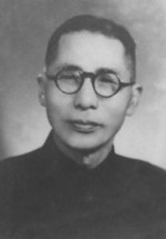 Portrait of Kim Gu, 1930s