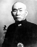 Portrait of Kurita