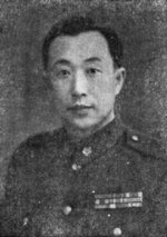 Portrait of Li Mi, late 1940s
