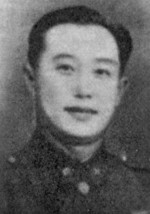 Portrait of Li Mi, date unknown
