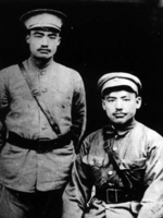 Portrait of Ma Buqing (seated) and Ma Bufang (standing) of the regional Ninghai Army in China, date unknown