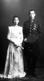 Wedding portrait of Prince Morihiro of Higashikuni and Shigeko, the Princess Teru, 18 Oct 1943