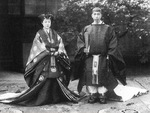 Wedding of Prince Nobuhito and Princess Kikuko, 4 Feb 1930