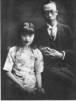 Puyi and his wife Wan Rong in Tianjin, China, 1920s