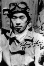 Portrait of Saburo Sakai cropped from a Japanese Navy Tainan Air Group group portrait, Lae, New Guinea, Jun 1942; note autograph