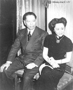 Portrait of Song Ziwen and his wife Zhang Leyi, 1940s