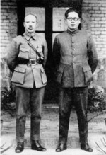 Chiang Kaishek and Song Ziwen in Shanghai, China, 1930s
