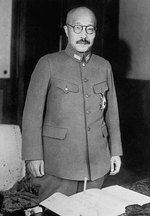 Hideki Tojo as Prime Minister of Japan, Nov 1941