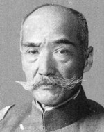 Portrait of Kenkichi Ueda, date unknown