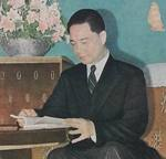 Wang Jingwei reading, date unknown