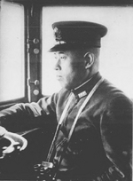 Admiral Isoroku Yamamoto as seen in page 3 of 17 Dec 1941 issue of Japanese Ministry of the Navy