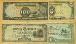 Japanese occupation money signed by Yamashita