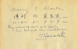 Note written by Yamashita for Clarke, circa Oct-Nov 1945
