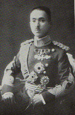 Prince Yasuhiko posing in full uniform, 1930s