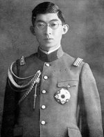 Portrait of Prince Yasuhito, date unknown, photo 2 of 2