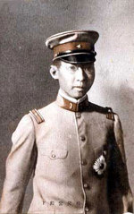 Portrait of Prince Yasuhito, date unknown, photo 1 of 2