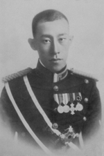 Portrait of Prince Yi Geon of Korea, a captain in the Japanese Army, 1937