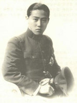 Portrait of Yi Woo, date unknown