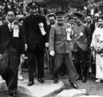 Inaugural Party for the newly appointed War Minister Seoshiro Itagaki, 1938; note Naval Minister Mitsumasa Yonai at left of photo and Vice War Minister Hideki Tojo at right of photo