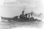 Cruiser Aoba underway as depicted on a postcard, circa 1927-1929