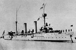 Chinese protected cruiser Haichen, date unknown