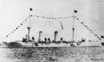 Chinese protected cruiser Haichou, date unknown