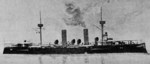 Chinese protected cruiser Hairong, circa early 1900s; note all-black paint