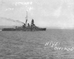 Hiei as a training ship underway during the 1930s; note rear admiral