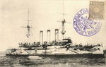 Armored cruiser Izumo as seen on a postcard commemorating the Russo-Japanese War