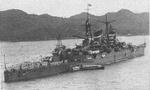 Kumano, 19 Dec 1938; seen in Japanese Division of Navy Department Intelligence booklet 00-30V-57 / War Department Intelligence booklet FM 30-50