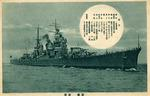 Postcard depicting cruiser Myoko, 1930s