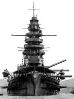 View of battleship Nagato