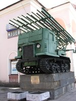 BM-13-16 Katyusha rocket launcher on a STZ-5 NATI tractor chassis on display at History and Art Museum, Novomoskovsk, Tula, Russia, 1 May 2009