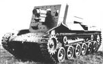 Japanese Type 4 Ho-Ro self-propelled gun, date unknown, photo 1 of 3