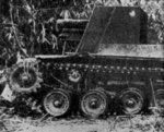 Japanese Type 4 Ho-Ro self-propelled gun, date unknown, photo 2 of 3