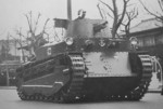 Type 89 I-Go medium tank of Japanese Navy Special Naval Landing Forces, date unknown