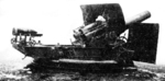Japanese Army Type 45 24 cm Howitzer as seen in US War Department publication TM-E 30-480